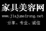 安徽安庆太湖家具美容护理 - 家具美容网